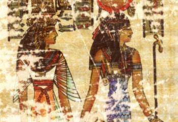 Гороскоп египетский