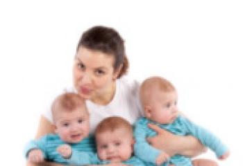 Готовимся к рождению тройни