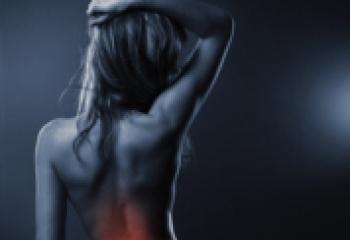Болит таз и нога во время беременности