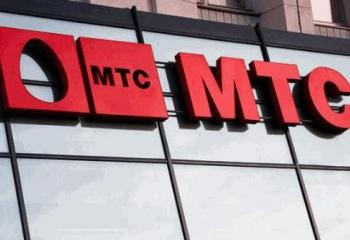 Как оплатить услуги МТС