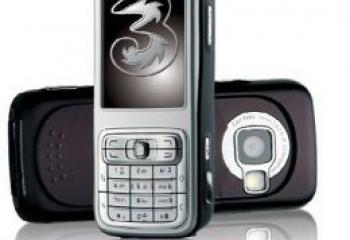 Как использовать Nokia n73 как веб камеру