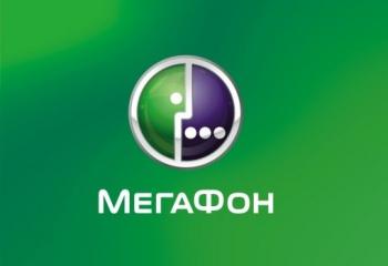 Как узнать исходящие с номера Мегафон