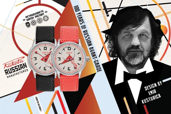 Эмир Кустурица разработал дизайн русских часов «Ракета»