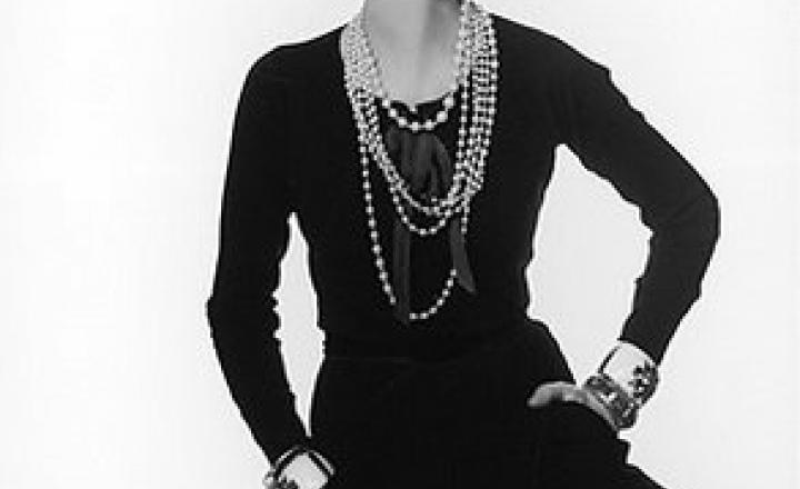 Винтажные украшения Chanel выставлены на торги