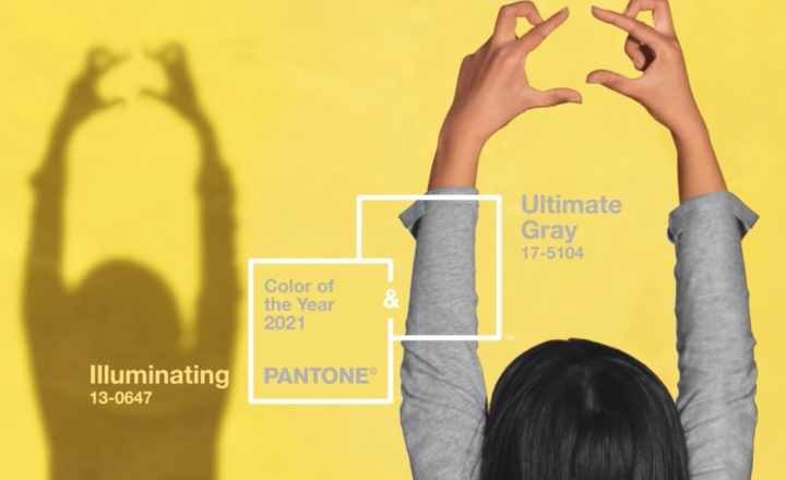 Для 2021 года Pantone назвал сразу два главных цвета