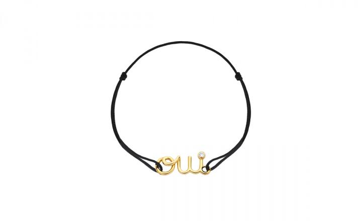 Браслеты Dior, которые говорят: «Да»