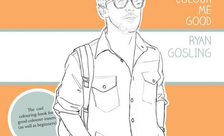 Книга с картинками: Райан Гослинг издает раскраску