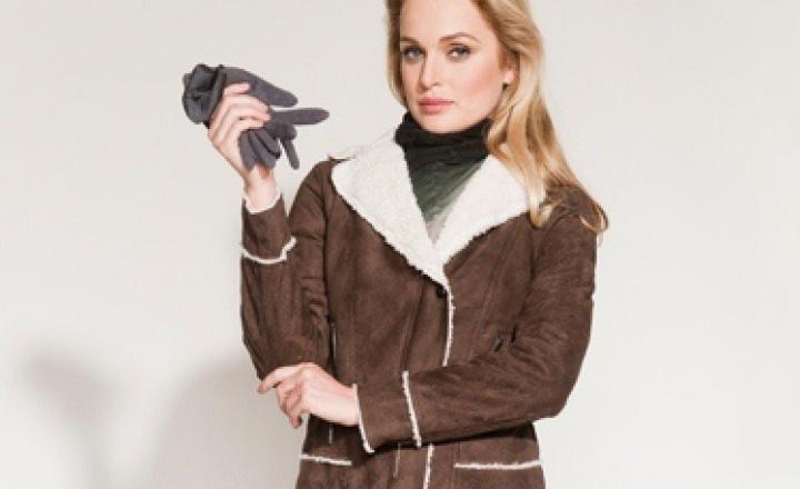 Вышел лукбук новой коллекции зимней одежды от Savage