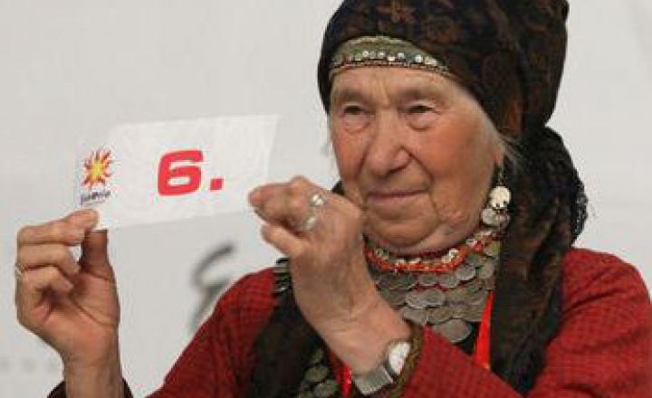 Бурановские бабушки в финале Евровидения