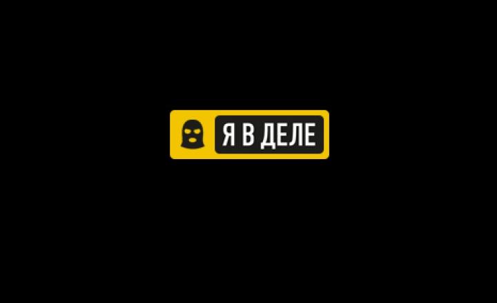Распродажа BlackFriday2013: ограбление легально
