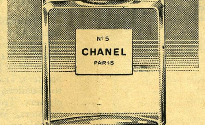 Раскрываем секреты Chanel
