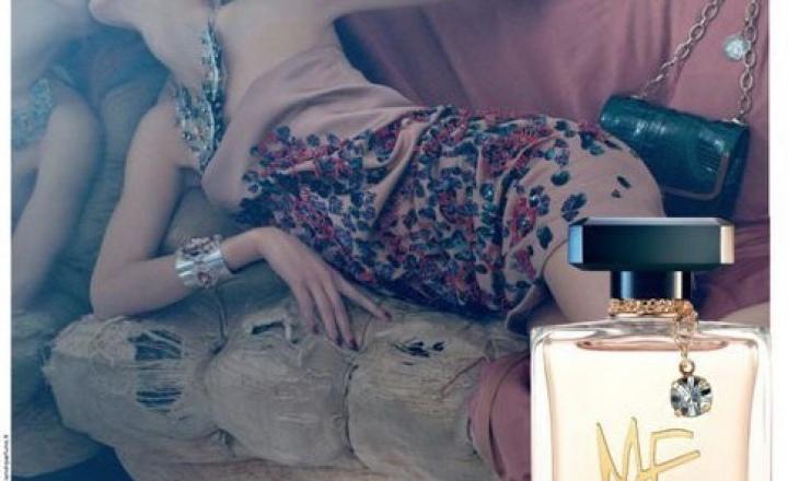 Новый весенний парфюм Lanvin Me