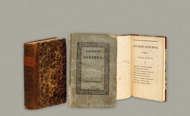 На аукционе Christie's выставят первое издание «Евгения Онегина»