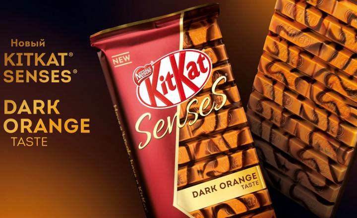 Роскошная новинка: благородное сочетание апельсина и темного шоколада в KitKat Senses Dark Orange Taste
