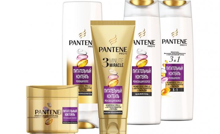 Новинка от Pantene: не просто средства по уходу, а настоящий суперфуд для твоих волос!