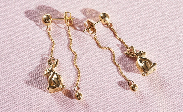 Prada представили первую коллекцию украшений из золота