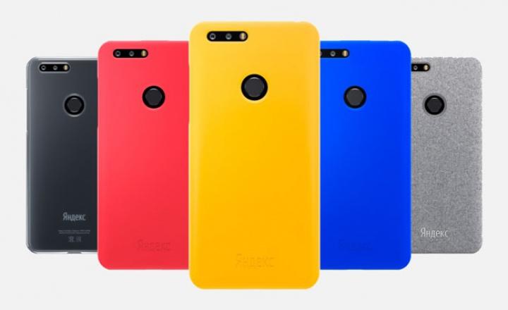 «Яндекс» выпустил первый собственный смартфон