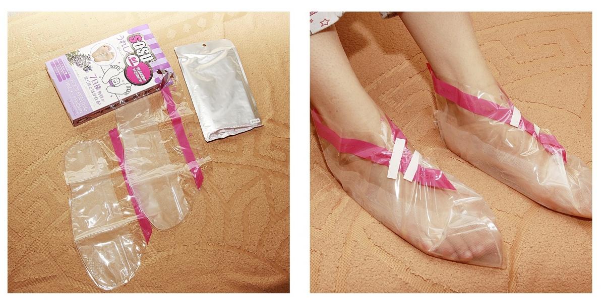 Носки для педикюра отшелушивающие японские