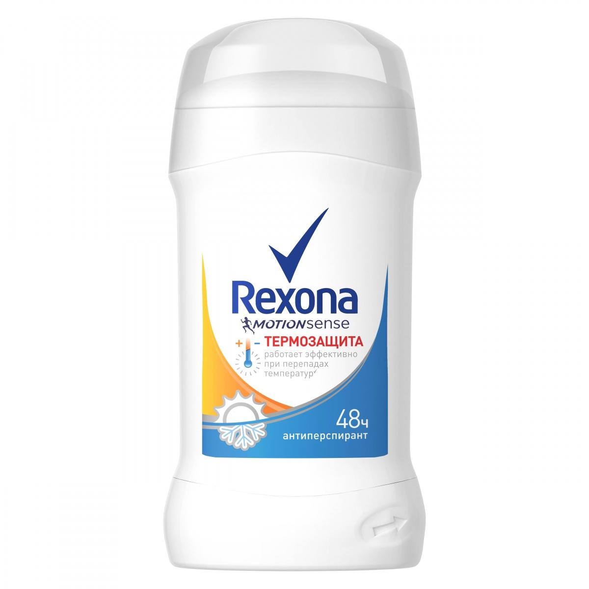 Rexona представляет новинку - дезодорант Термозащита