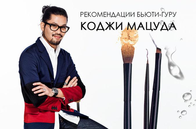 Сыворотка и тональный крем – японское открытие для идеального макияжа