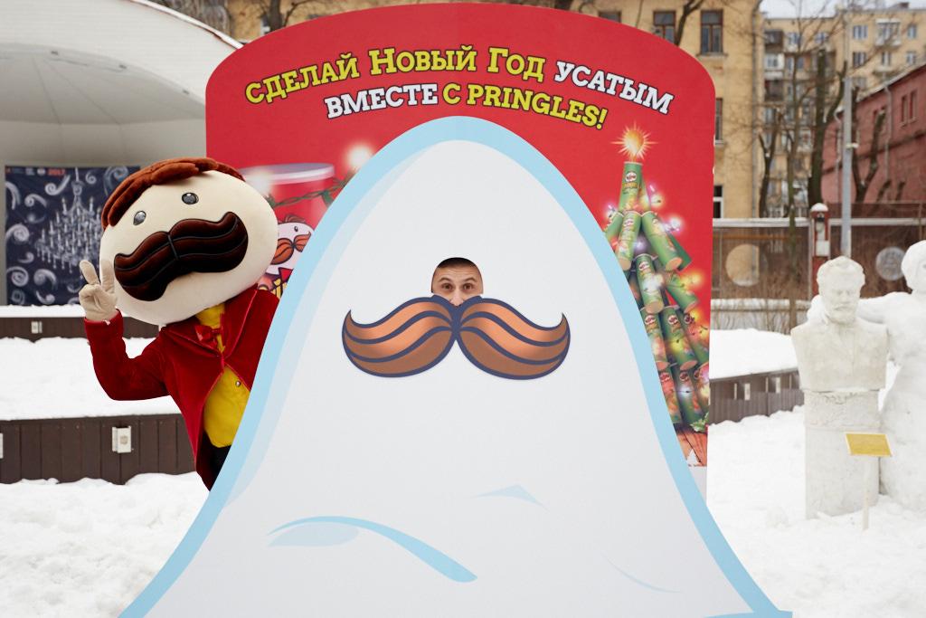 Усатые праздники вместе c Pringles!